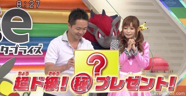 Junichi Masuda, director de los juegos de Pokémon, participo como invitado en el show de TV japonés llamado Pokémon Smash!. Masuda había anunciado que tenían algo grande entre manos y […]