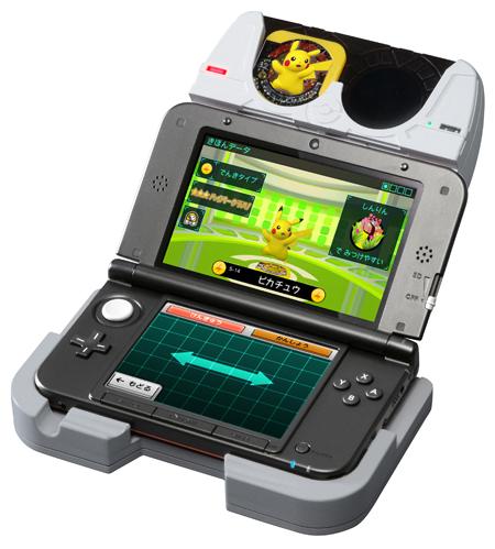 Periférico para 3DS de Pokémon Tretta